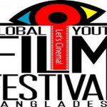 বান্দরবানে আন্তর্জাতিক তারুণ্য চলচ্চিত্র উৎসব